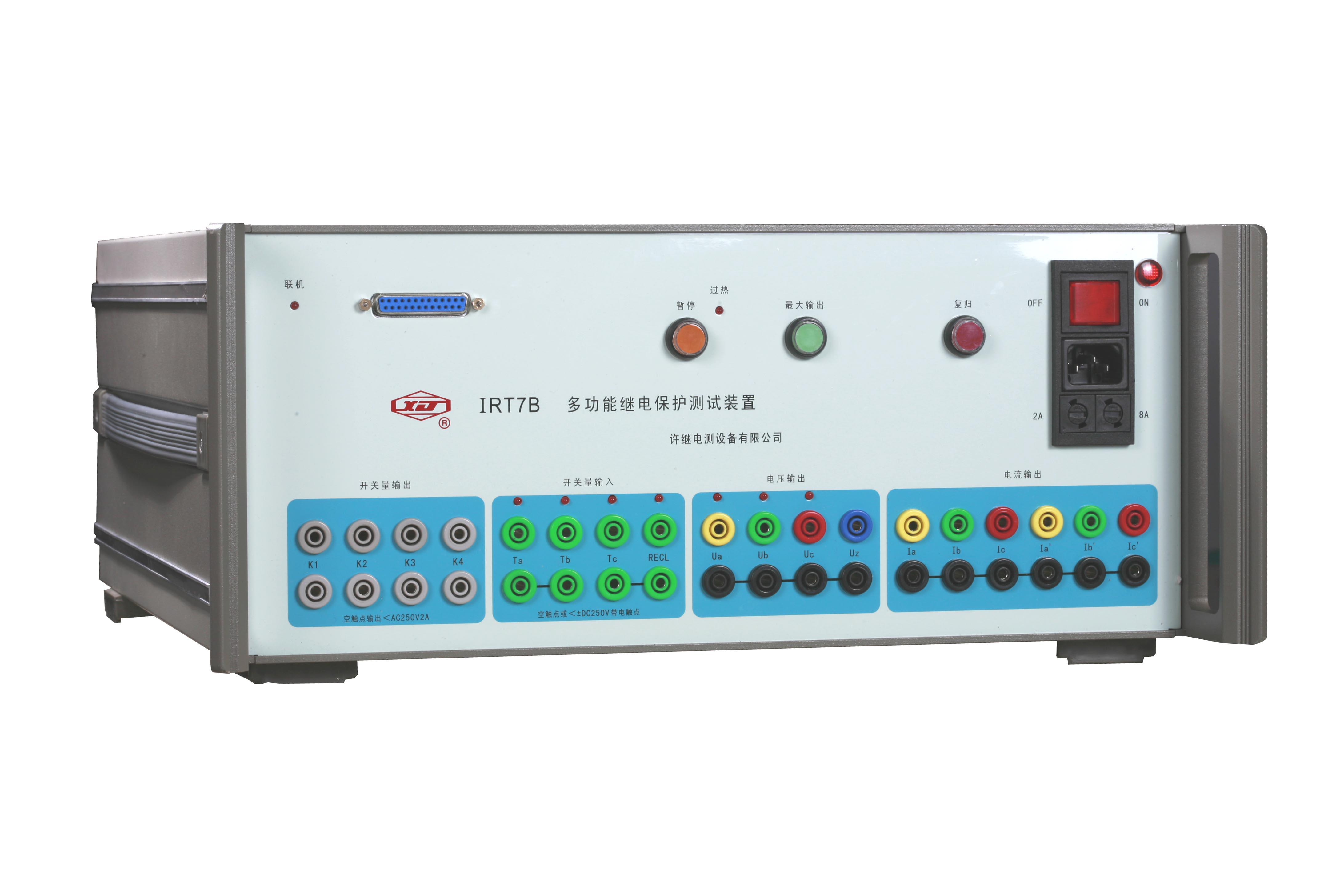 许继IRT7B继电保护微机型测试装置