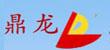 上海鼎龙机械有限公司