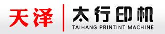 天泽太行机械制造有限公司