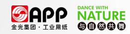 宁波中华纸业有限公司
