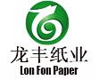 濮阳龙丰纸业有限公司