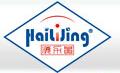 深圳市海力晶印刷包装有限公司
