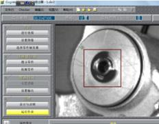 康耐视:如何在狭小的空间内实现卡环有无的检测