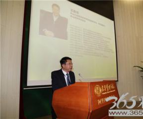 教育部全国包装职业教育教学指导委员会筹备会议 在京举行