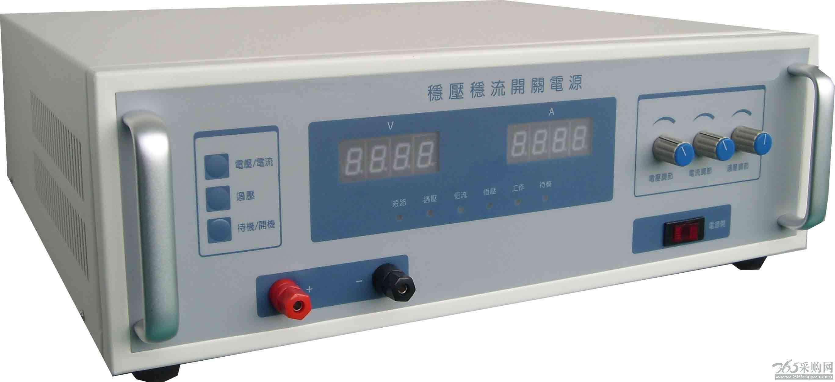 """直流开关电源; 扬州市固纬电源科技研究所坚持以""""诚信为本,质量第一"""