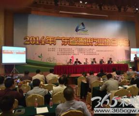 杭州轻通博科副总经理陈岳参加广东造纸行业年会