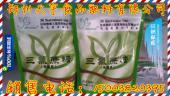 蔗糖素 CAS号:56038-13-2