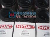 风电滤芯1300 R 010 BN4HC/-B4-KE50