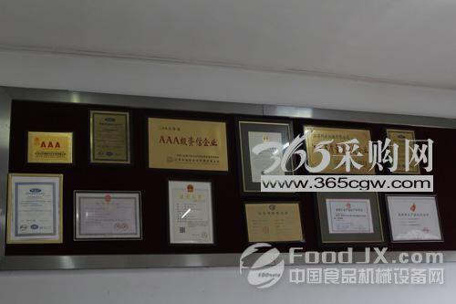 江苏科威荣誉展示墙展示
