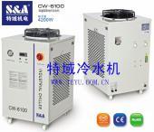 高速水冷主轴电机专用循环冷却机CW-6100