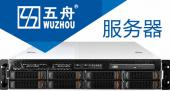 供应服务器 五舟S600G1大容量存储服务器 存储服务器