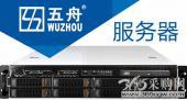 供应五舟服务器 S500G2大容量存储服务器厂家直销 存储服务器