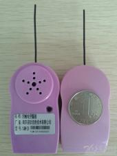 YJM-31型号防触电预警器
