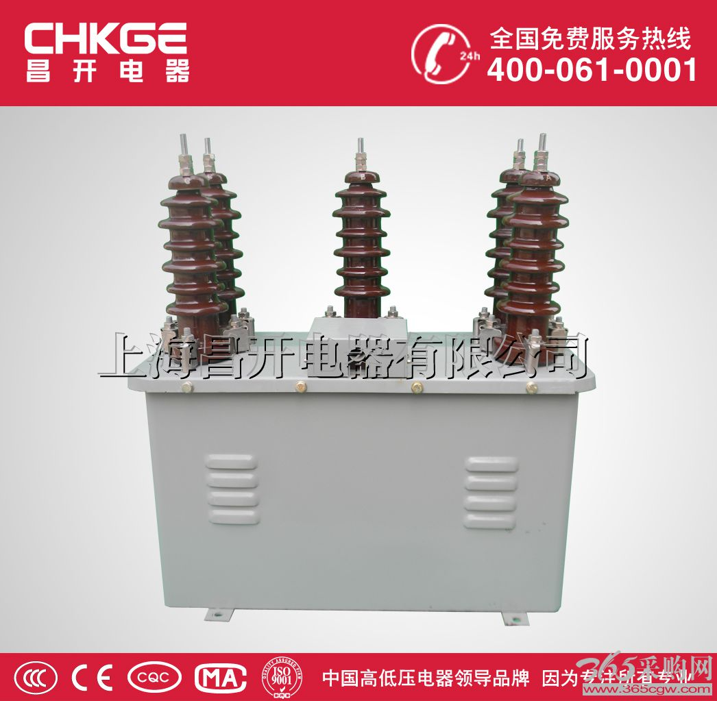 jls-10 10kv三相油浸式高压计量箱jls-10 jls-35户外电力计量箱