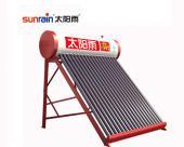 太阳雨太阳能 喜缘系列 光电双动力