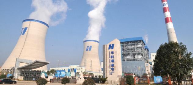 为保持节能环保指标的领先,瑞金电厂近年来在节能环保技改上连续保持高投入。2013年,瑞金电厂在全省火电企业中率先投资1.2亿元启动烟气脱硝技改工程,两台机组脱硝改造分别于2013年12月和2014年6月高标准试运行并通过验收。改造后,瑞金电厂氮氧化物排放降低了80%以上。   近年来,瑞金电厂陆续投入1.