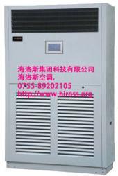 上海海洛斯中小型精密空调