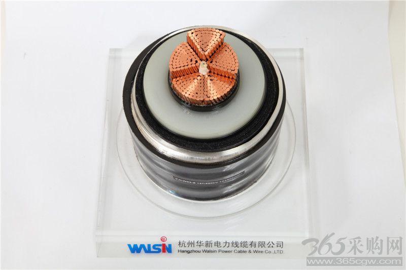 杭州华新线缆
