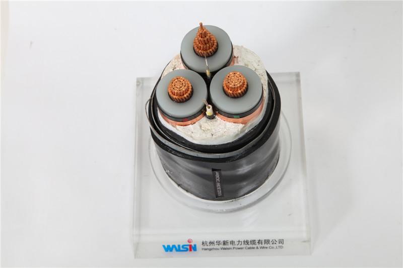 杭州华新电缆