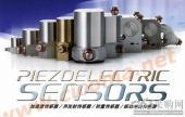 供应日本富士SA12ZSC-TI ≥35kHz电压输出型三轴加速度传感器