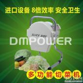 切菜机 多功能进口小型商用电动切菜机 高品质 高效率