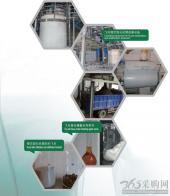 垃圾焚烧炉产生的飞灰稳定化处理成套设备