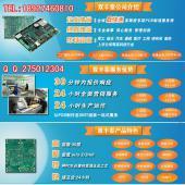 供应太阳能电池PCB板阻抗板