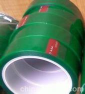 PET绿色高温喷涂胶带 高温喷涂胶带