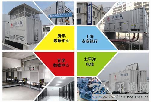 2015年上半年凯翔负载在各大数据中心发电机组检测领域的应用