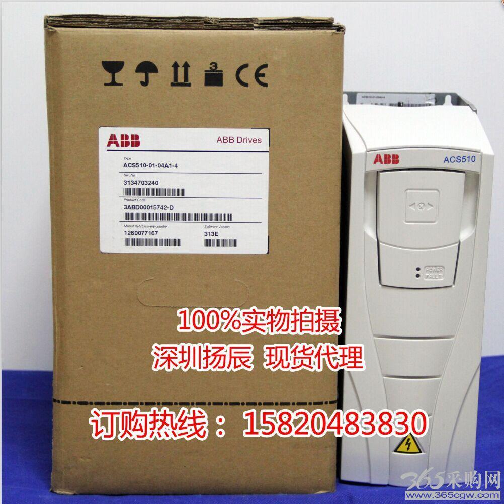 节能环保变频器ABB变频器换热变频器制冷变频器