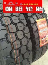轮胎销量第一 朝阳轮胎价格 型号