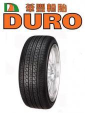 高性能汽车轮胎 邓喜禄轮胎价格表 规格