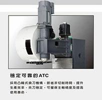 LV-850立式加工中心机