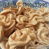 山东豆制品大豆耳小包装 猫耳 豆儿 花翅 三高人群食品豆儿