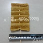 2015年新品 火锅麻辣烫关东煮豆干串 厂家批发豆制品箱装