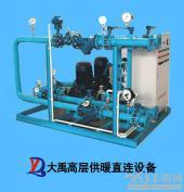 水处理设备、高层直连供暖设备