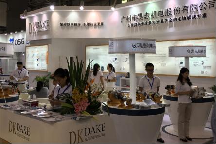 2015年11月18日,第17届dmp东莞国际模具