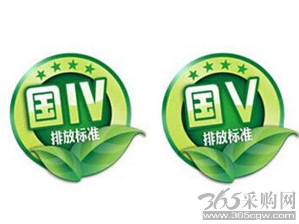 4月1日起11省市将实行汽车国五排放标准