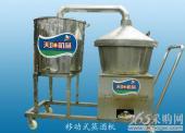 小型流动式蒸酒机