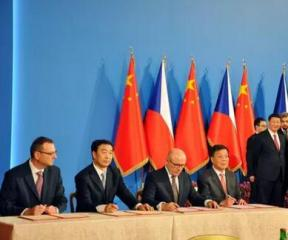 习近平主席见证国电集团与捷克SWH集团签订合作协议 加强风电、太阳能等技术合作