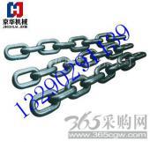 矿用圆环链