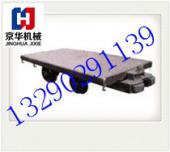 MPC10-6平板车