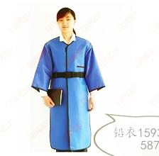 郑州羽轩铅衣,铅胶衣放射科防护服