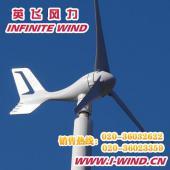 风力发电机 ,中型风力发电机 ,小型风力发电机 ,风力发