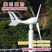300W风力发电机 ,中型风力发电机 ,小型风力发电机 ,风力