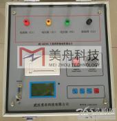 大地网接地电阻检测仪