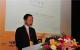 2016珠海智能电网大会项目启动新闻发布会成功举办