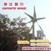 风光互补发电系统_视频风光互补监控系统_广州英飞风力发电