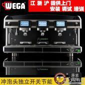Wega MY concept半自动咖啡机商用意式高杯 独立锅炉 触屏