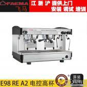 FAEMA E98 RE A/2进口半自动咖啡机意式 商用
